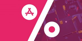 Бесплатные приложения и скидки в App Store 16 октября