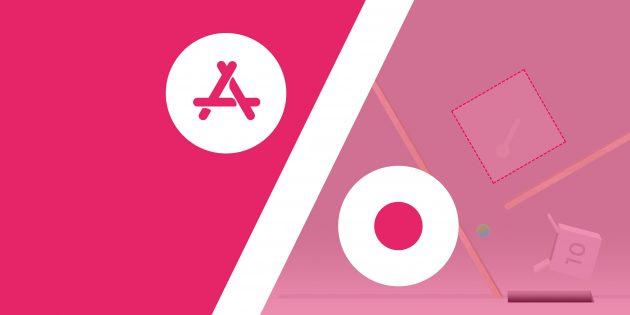Бесплатные приложения и скидки в App Store 18 октября