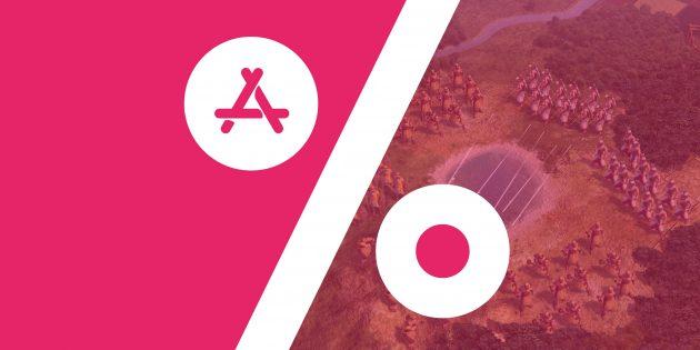 Бесплатные приложения и скидки в App Store 19 октября