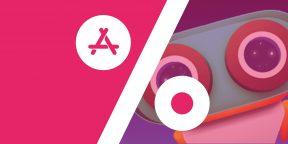 Бесплатные приложения и скидки в App Store 24 октября