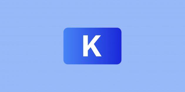 KanbanMail — простое веб-приложение для эффективного управления почтой