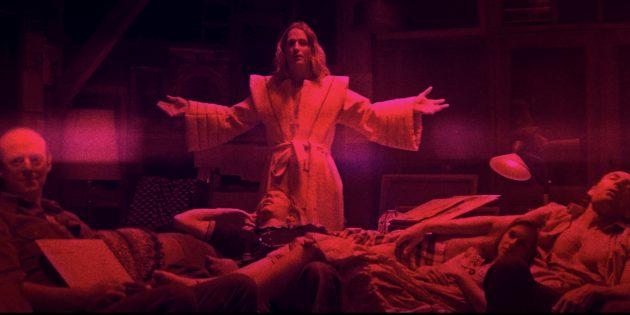Кадр из фильма «Мэнди»