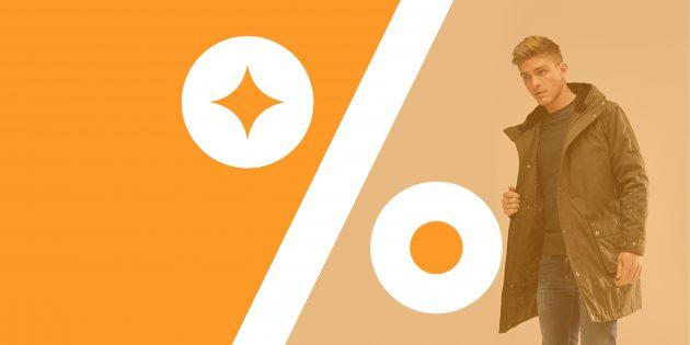 Лучшие скидки и акции на AliExpress и в других онлайн-магазинах 15 октября