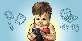 Почему смартфоны не разрушают мозги ваших детей