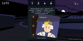 Reigns: Game of Thrones — увлекательный симулятор короля во вселенной «Игры престолов»