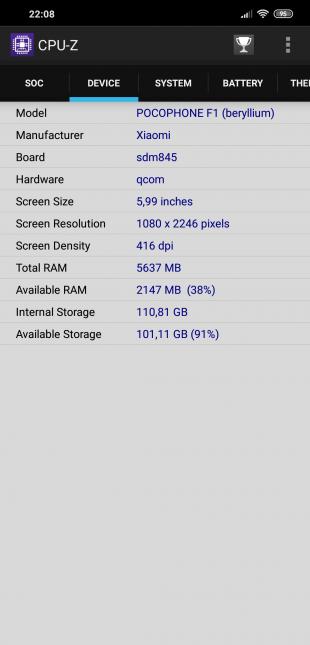 обзор Xiaomi Pocophone F1: CPU-Z