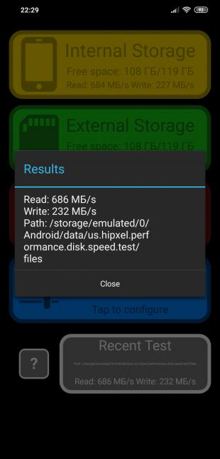 обзор Xiaomi Pocophone F1: Скорость накопителя