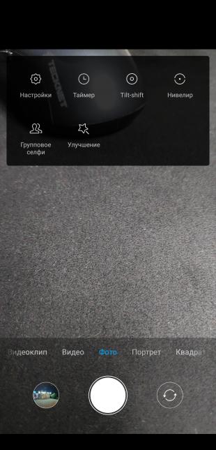 обзор Xiaomi Pocophone F1: Камера