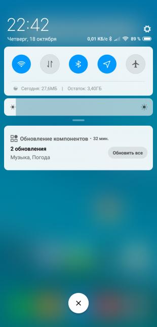обзор Xiaomi Pocophone F1: Шторка