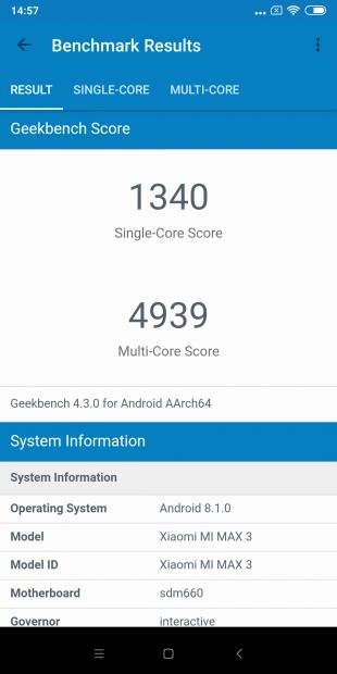 обзор Xiaomi Mi Max 3: GeekBench
