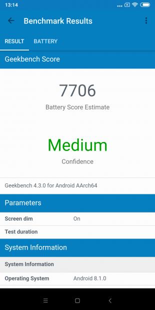 обзор Xiaomi Mi Max 3: Автономность