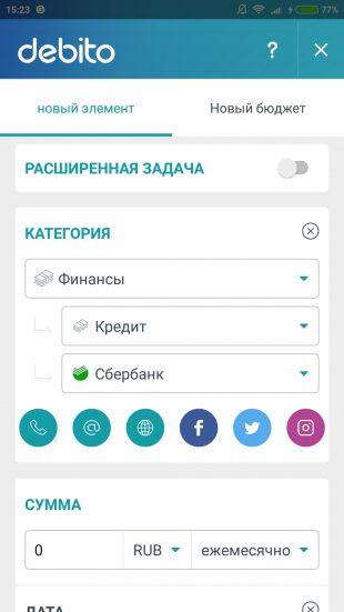 управление доходами: Контакты банка