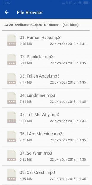 Конвертеры аудио для Android: Media Converter