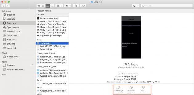 macOSMojave: Быстрые действия в Finder