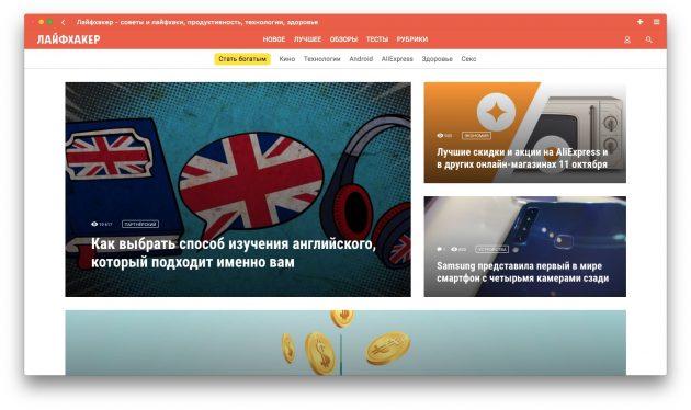 Min — идеальный браузер для любителей минимализма
