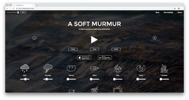 Где слушать звуки природы: A Soft Murmur