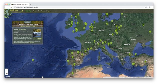 Где слушать звуки природы: Nature Soundmap