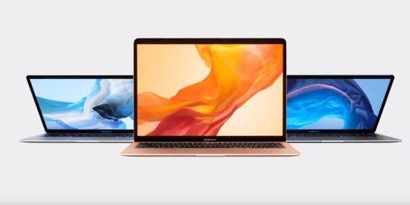 Apple представила новый MacBook Air