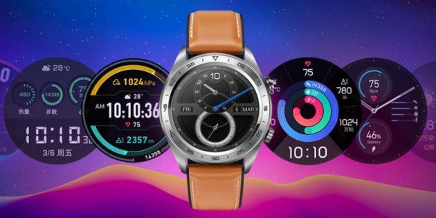 Умные часы Honor Watch Magic