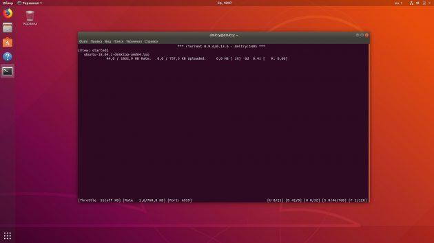 Терминал Linux позволяет качать торренты