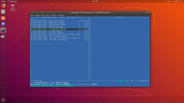 Терминал Linux позволяет слушать музыку в терминале
