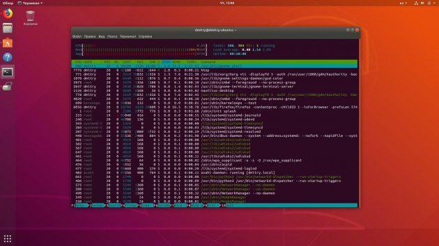 Терминал Linux позволяет мониторить системные ресурсы