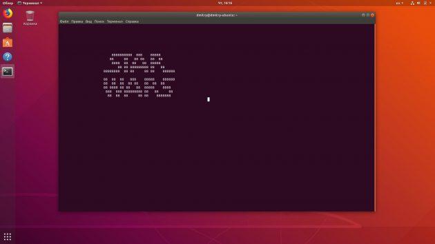 Как в терминале Linux смотреть «Звёздные войны» в терминалеLinux