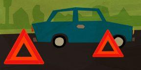 30 вещей, которые пригодятся в каждой машине
