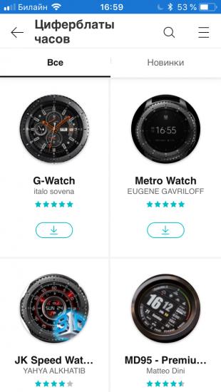 Обзор Galaxy Watch: Дополнительные циферблаты
