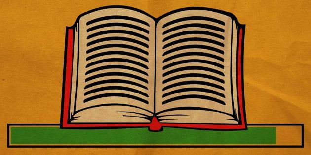 Недочитанные книги — это норма. Перестаньте винить себя за них