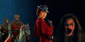 Лучшие трейлеры недели: «Мэри Поппинс возвращается», «Холмс & Ватсон» и спин-офф «Нарко»