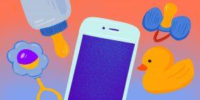 Как правильно знакомить ребёнка с гаджетами + проверенные приложения для малышей