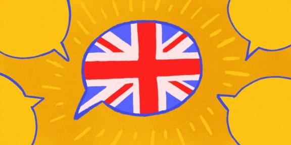20 тонкостей живого английского языка, о которых не рассказывают в школе