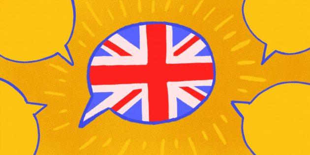 Тонкости английского языка