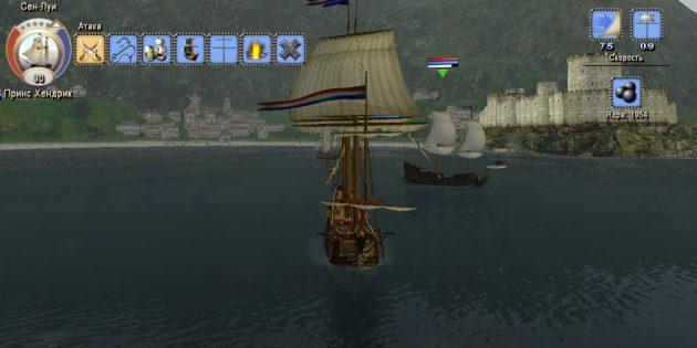Игры про пиратов: Корсары 3. Город потерянных кораблей