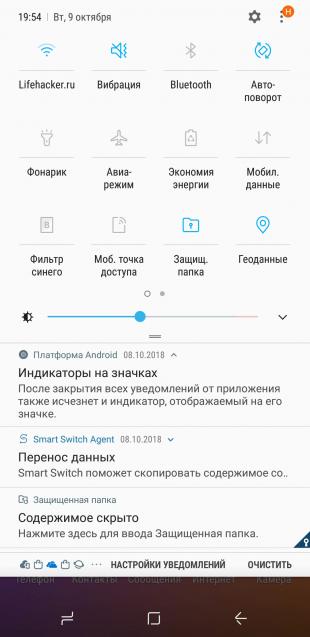 Samsung Galaxy A7: Интерфейс