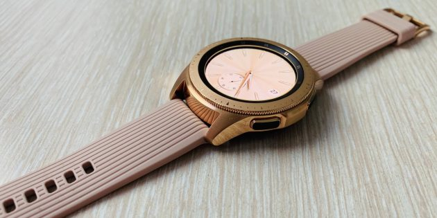 Обзор Galaxy Watch: Цвет «розовое золото»