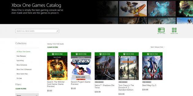 покупать игры: Xbox One Game Catalog