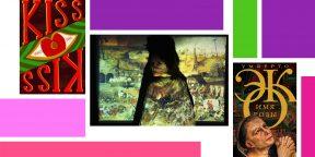 Любимые книги Александры Альфины Голубевой, нарративного дизайнера и переводчика «Крови, пота и пикселей»