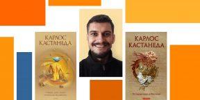 Любимые книги Романа Скрупника, редактора Cossa и преподавателя «Нетологии»