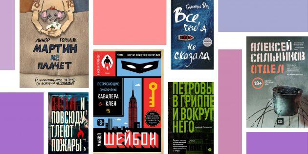 Егор Михайлов о любимом писателе