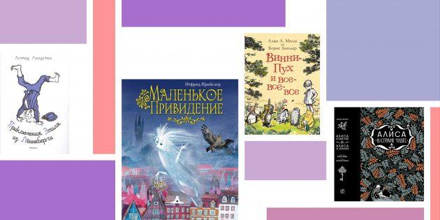 Егор Михайлов о книгах детства