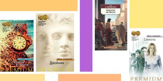 Главный редактор «Альпина.Медиа», писатель, художник Кристина Ятковская
