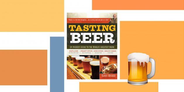 любимые книги: «Tasting Beer»