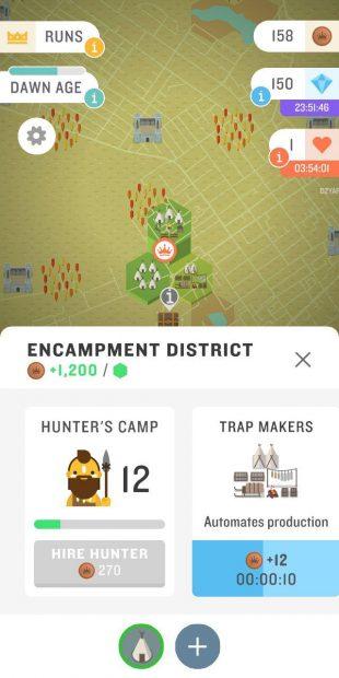 Приложение для iOS и Android: Территория