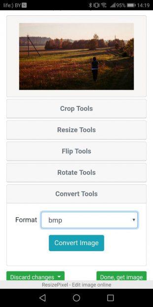 ResizePixel: конвертация