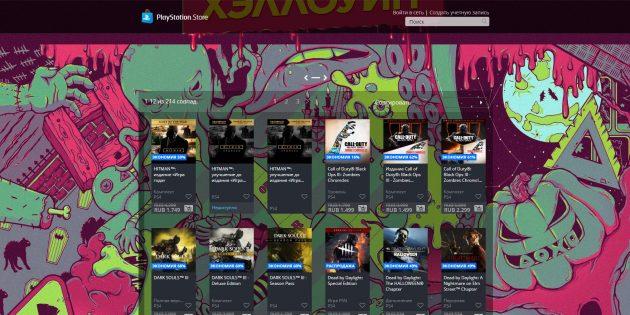 покупать игры: PlayStation Store