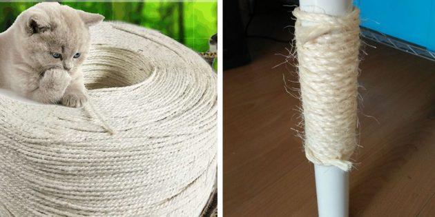 Сизалевая верёвка