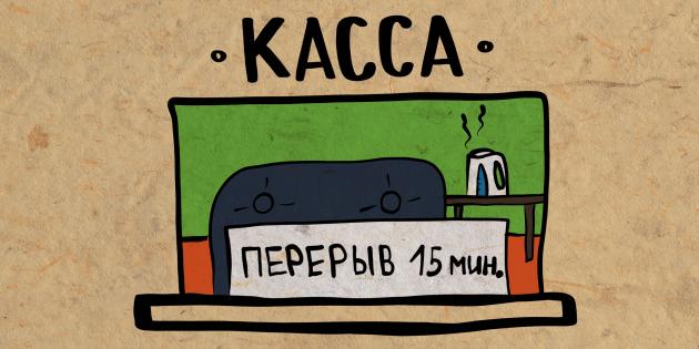 видео договор: Бюрократия