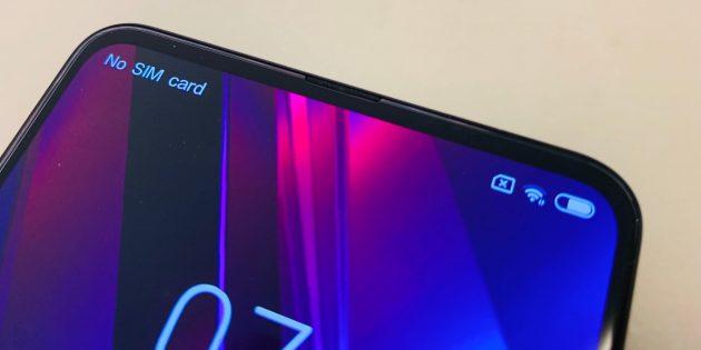 Обзор Xiaomi Mi Mix 3: Верхняя рамка
